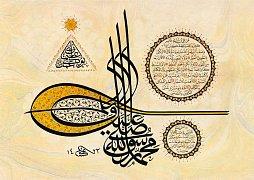 Hilye-i Şerife (soubor kaligrafických prací o životě proroka Muhameda)