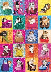 Kočičky - 1