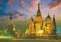 Rudé náměstí, Moskva