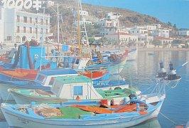 Skala, Patmos