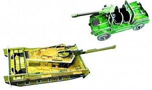 Tank a Hummer